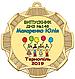 Медали для выпускного в детском саду 70 мм, фото 3