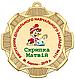 Медали для выпускного в детском саду 70 мм, фото 5
