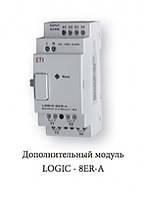LOGIC-8ER-A Модуль расширения LOGIC-8ER-A AC 100-240V
