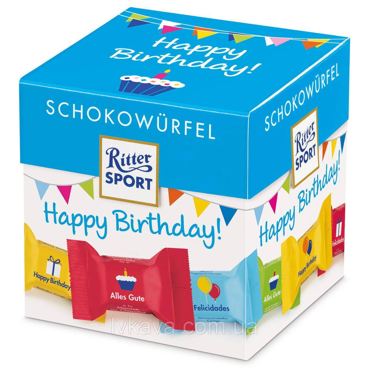 Конфеты шоколадные Ritter Sport Happy Birthday  , 176 гр