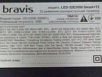 Платы от LЕD TV Bravis LED-32E3000 Smart+T2 поблочно, в комплекте (матрица разбита).