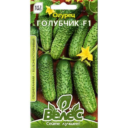 """Семена огурца для теплиц и открытого грунта, раннего """"Голубчик"""" (0,5 г) от ТМ """"Велес"""""""