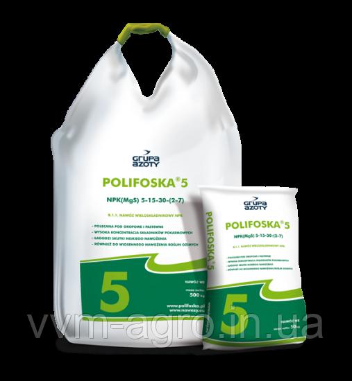 Поліфоска 5 NPK (MgS) 5-15-30 (2-7)