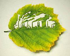 Штучне листя - майбутнє у боротьбі з СО2