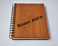 Деревянный блокнот для корпоративных подарков