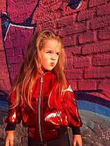 Детская куртка бомбер эко кожа, фото 3