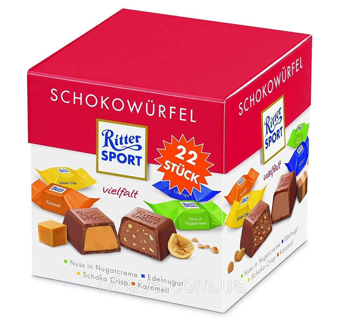 Конфеты шоколадные Ritter Sport Schocowurfel box  , 176 гр