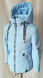 Куртка демисезонная на девочку от производителя  34-42 голубой