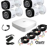 Dahua Light OUT 4 Комплект видеонаблюдения на 4 камеры
