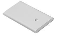 Внешний аккумулятор Xiaomi 9.9 mm Slim 5000mAh  Power Bank