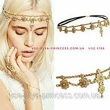 Діадема в східному стилі, тика під золото з підвісними світлими намистинами, тіара, висота 5 див.