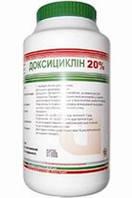 Доксициклін 20%, 1 кг