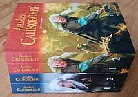 Ведьмак Сапковский Геральт Цири (Комплект из 7 книг в четырех томах)
