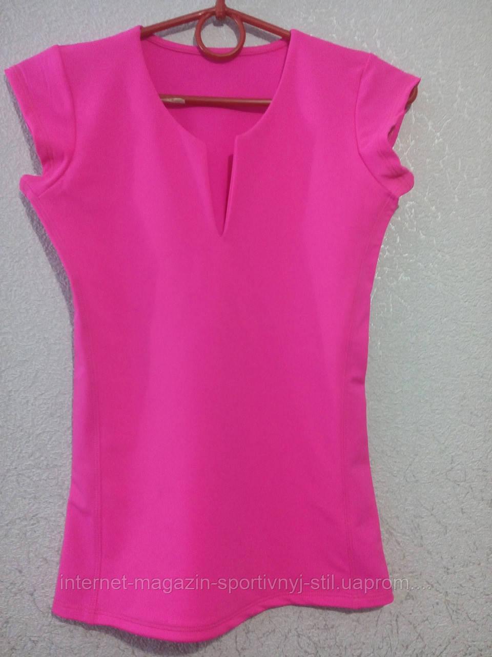 Футболка спортивная бифлекс с вырезом на груди розовая