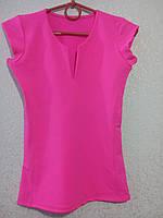 Футболка спортивная бифлекс с вырезом на груди розовая, фото 1