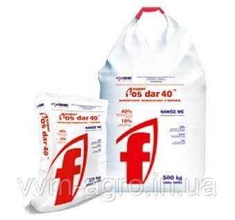 Суперфосфат збагачений СуперФосДар 40%