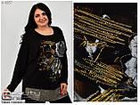Туника женская большого рамера Турция раз.54,56,58,60, фото 2