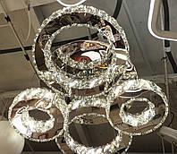 """Светодиодная потолочная LED люстра 9010 - 4 под хрусталь"""" цвет: хром."""