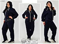 Спортивный женский костюм размеры 50.52.54.56.58.60