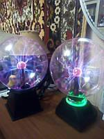 Плазменный шар самый большой 22 см, оригинальный ночник, шар молния