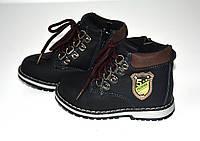 Деми ботинки на мальчика на шнурках и молнии 22-27