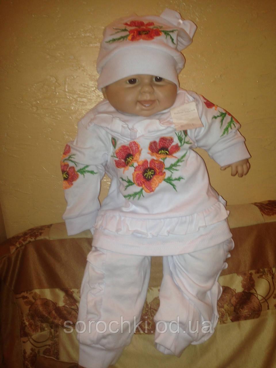 """Костюм детский, для новорожденных , белый, с вышивкой """" Маки красные"""" трикотаж,"""