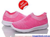 Стильнячие текстильные кроссовки для девочки р 31-36 (КОД 4329-00)