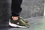 Мужские кроссовки Champion (Темно-зеленые), фото 3
