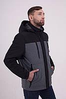 Куртка мужская весенняя от производителя 48-68 синяя