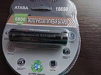Аккумуляторная Li-ion батарея АТАВА = 1000 батареек! Экологически безопасная.
