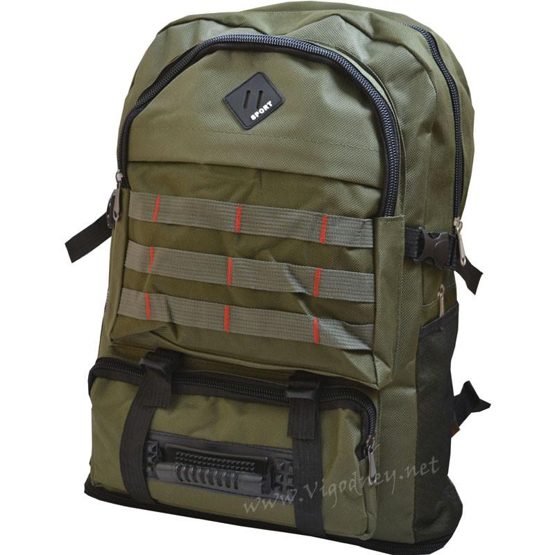 Рюкзак изменяемого объема R4050