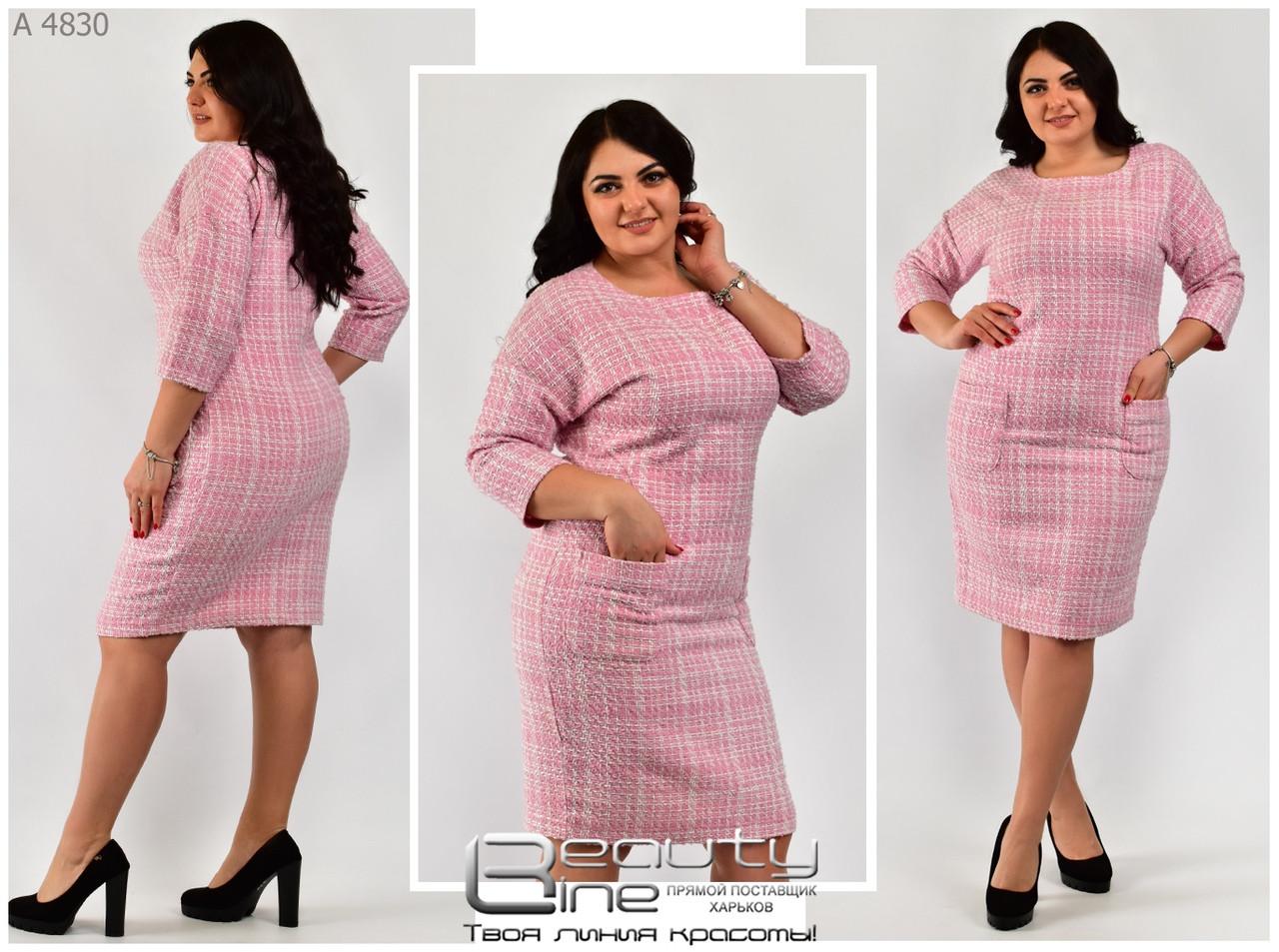 Женское твидовое платье большого размера 48,50,52