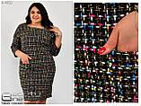Женское твидовое платье большого размера 48,50,52, фото 5