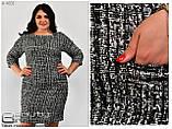 Женское твидовое платье большого размера 48,50,52, фото 4