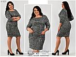 Женское твидовое платье большого размера 48,50,52, фото 3