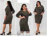 Женское твидовое платье большого размера 48,50,52, фото 6