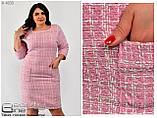 Женское твидовое платье большого размера 48,50,52, фото 2