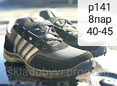 Кроссовки спортивные мужские оптом Paolla Паола 141, фото 2