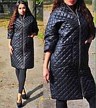 Женская демисезонная куртка Удлиненная Стеганная плащевка на синтепоне Размер 48 50 52 54 56 58 60 62, фото 2