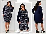 Женское трикотажное платье большого размера 54,56,58, фото 2