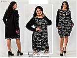 Женское трикотажное платье большого размера 54,56,58, фото 3