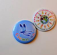 Магниты с логотипом компании Стежинка