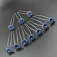 """Шпилька для волос 10 шт  в виде цветка """"Beryls Blue Dark"""""""