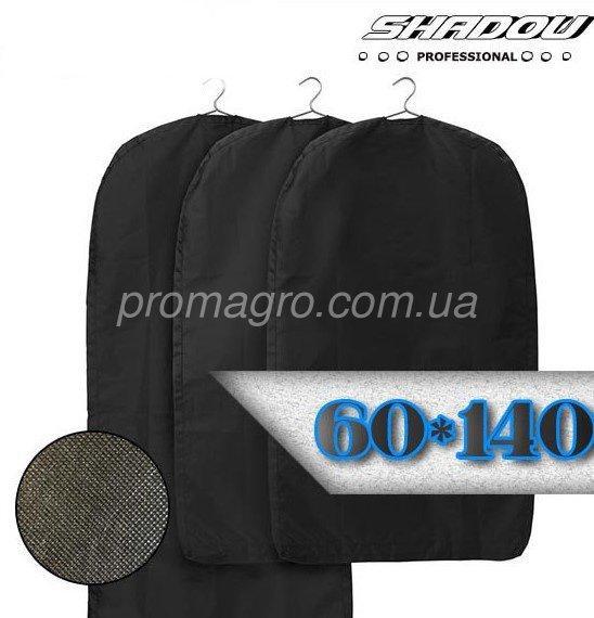 Чехол для одежды Т.М. Shadow 60*140