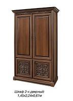 Шкаф 2-х дверный Тоскана/Toscana (Скай ТМ)