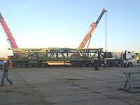 Транспортировать груз  в Славянск