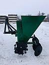 Картофелесажалка мототракторная двухрядная цепная 120 л (трехточечное крепление) , фото 3