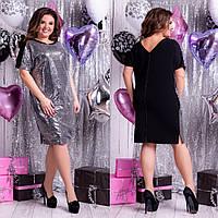 c27ff326047 Платье женское вечернее блестящее короткий рукав серая пайетка+крепт  дайвинг батал размеры 50-