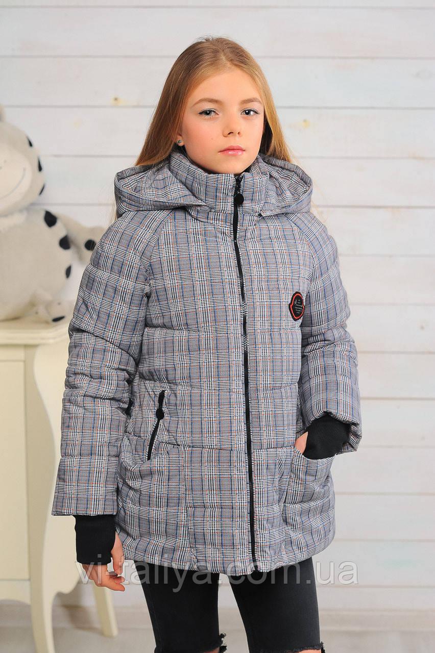 Практичная демисезонная куртка  для девочки Анабель, фото 1