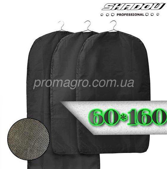 Чехол для одежды Т.М. Shadow 60*160